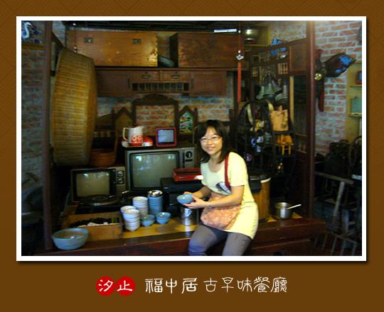 餐廳裝潢2.jpg