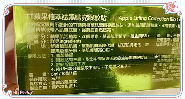 蘋果的說明