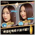 p033031601145-item-0921xf1x0600x0600-m.jpg