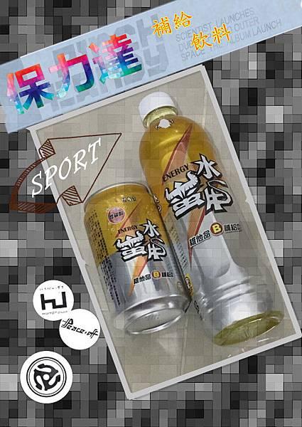 20170520_170531_0006_副本.jpg