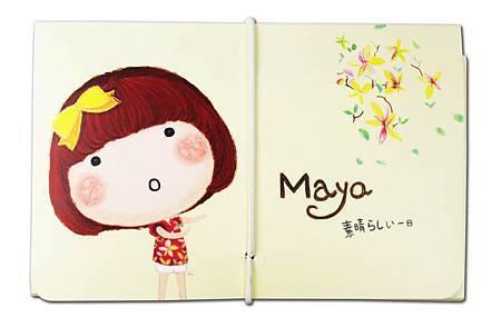 MY-011-迷你風琴夾-跟你說