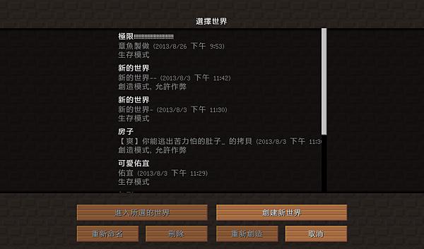 2013-08-26_21.53.21