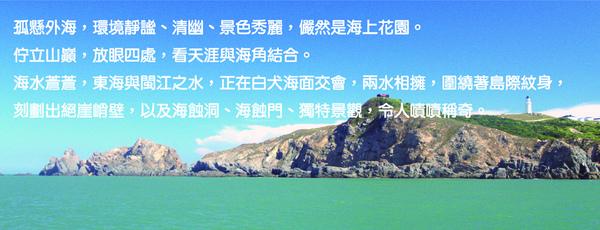 燈塔(小).jpg