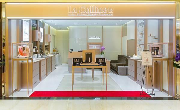 1. La Colline微風信義旗艦店店面.jpg