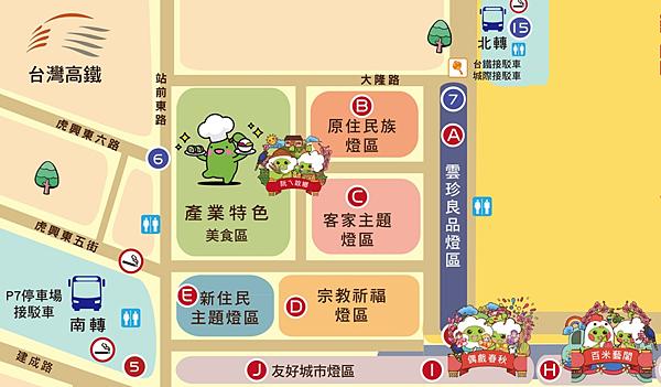 2017台灣燈會北區轉運站1