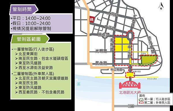 北港燈區 交通管制地圖交通管制2