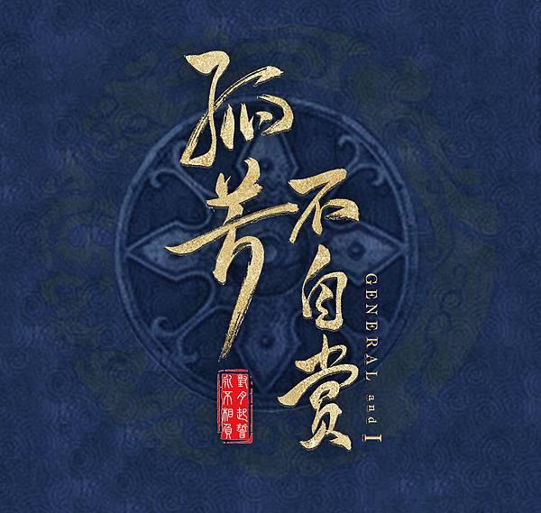 _storage_emulated_0_sina_weibo_weibo_img-749467922d18a9e37850cf6c2e8f3f17.jpg