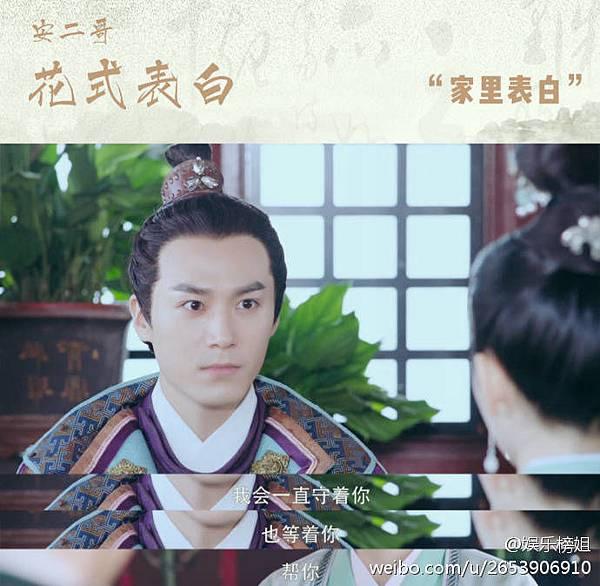 _storage_emulated_0_sina_weibo_weibo_img-64e0592e7a27867e85a9cad299be41a4.jpg