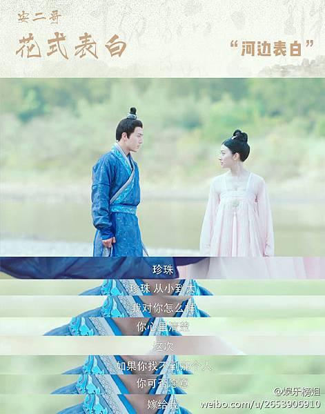 _storage_emulated_0_sina_weibo_weibo_img-d15fc3209f7085c2ab9fc8c867b4dba9.jpg