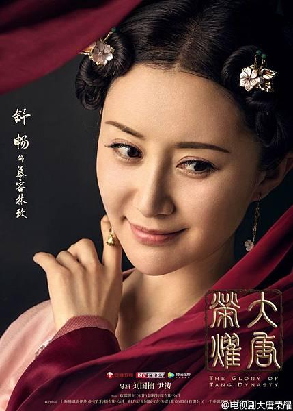 _storage_emulated_0_sina_weibo_weibo_img-c7831a2c124b111052173ba702540e58.jpg