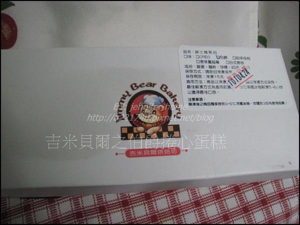 IMG_2891