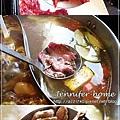 台南溫體肉片