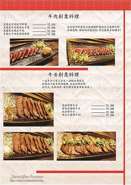 菜單MENU-05