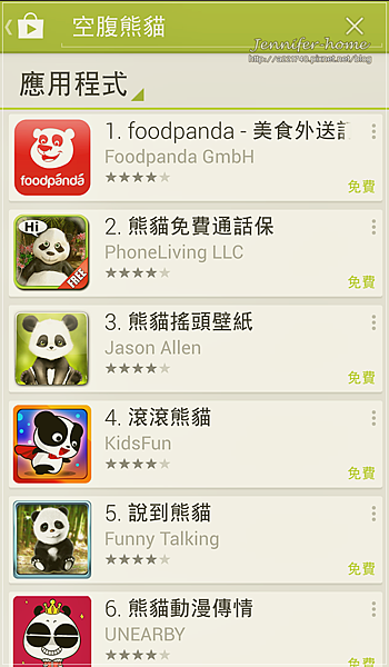 APP00Screenshot_2014-05-23-00-09-57