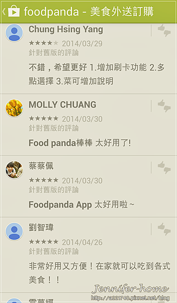 APP01Screenshot_2014-05-23-00-11-00