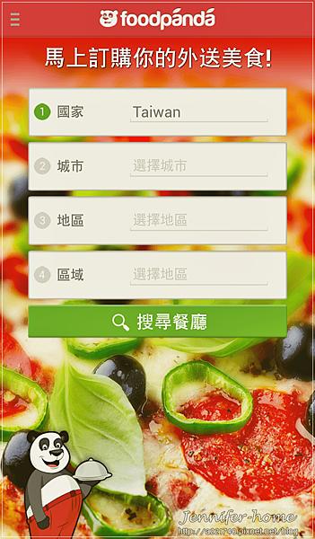 APP05Screenshot_2014-05-23-00-13-27