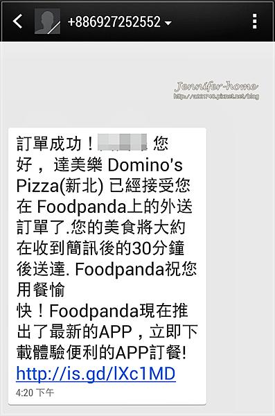 Screenshot_2014-05-24-16-21-20