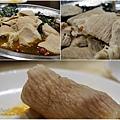 27 松阪豬肉