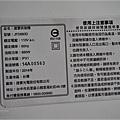 01 DSC01896