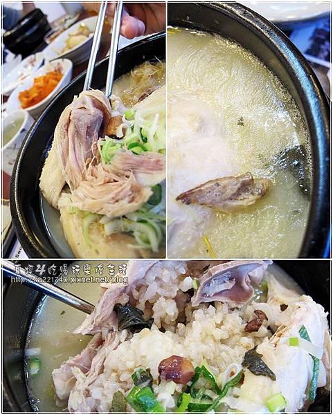02-3皇后蔘雞湯-5