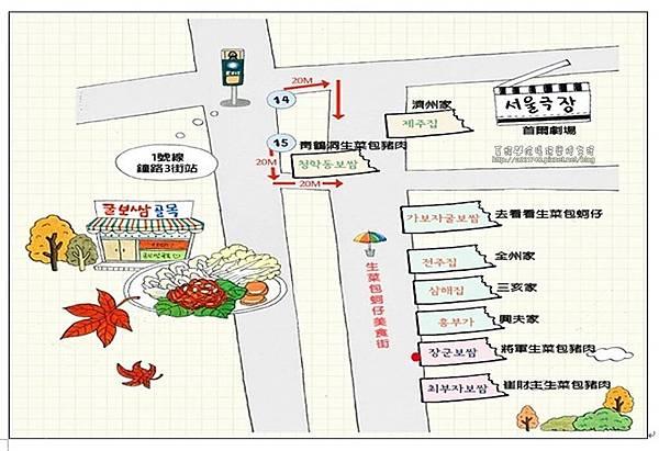 08烤肉一條街地圖-2
