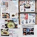 01-2明太魚湯牆上文宣