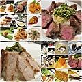 01精緻套餐 3