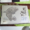 02-2清蒸鱘龍石斑