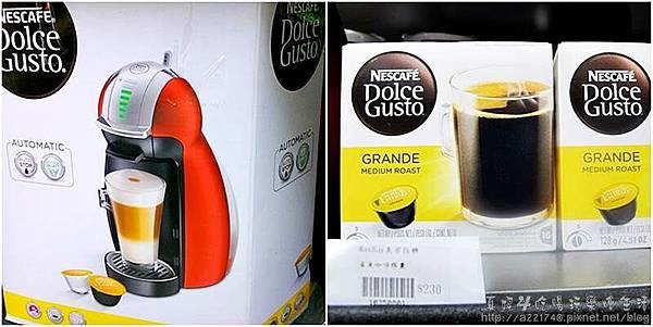03咖啡機