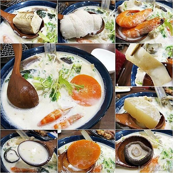 牛奶海鮮麵
