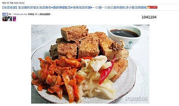 本日熱門-傳奇泡菜-1041104