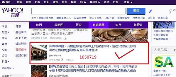 1050719-喜園涮涮鍋