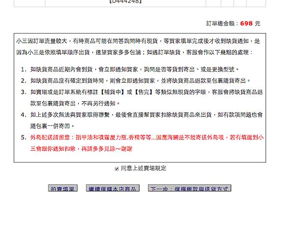 螢幕快照 2013-11-18 下午11.25.01