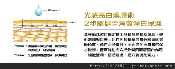 螢幕快照 2014-03-25 下午11.56.50
