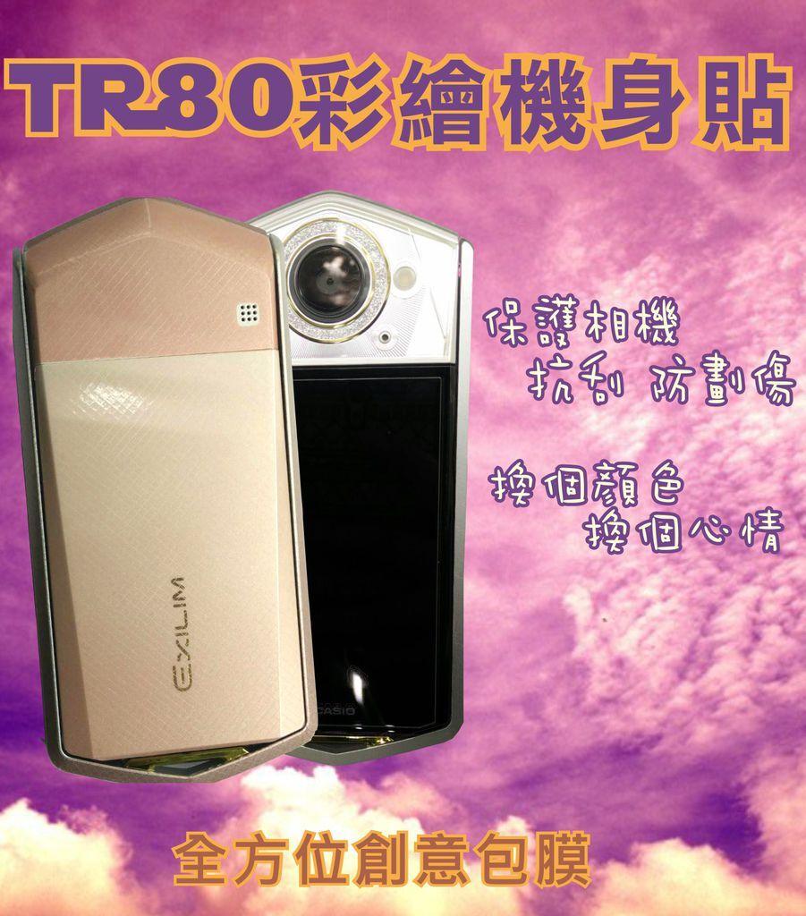 Redocn_2012052502544109.jpg