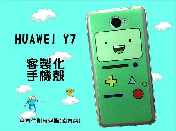 HUAWEI Y71.jpg