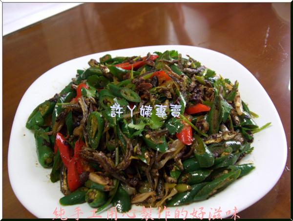 辣炒小魚乾-2