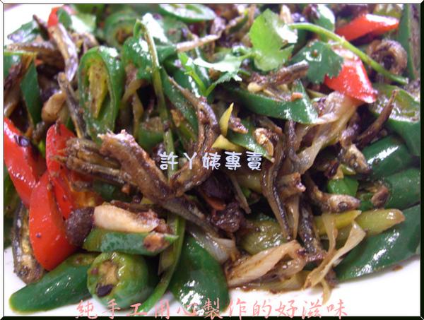 辣炒小魚乾-3