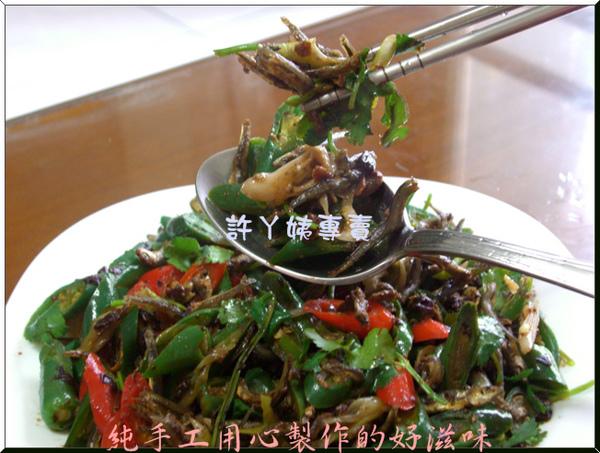 辣炒小魚乾-5