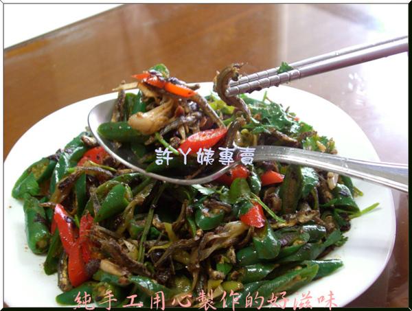 辣炒小魚乾-6