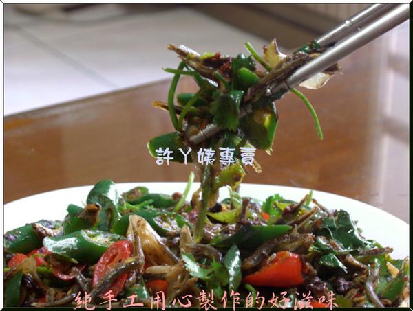 辣炒小魚乾-7