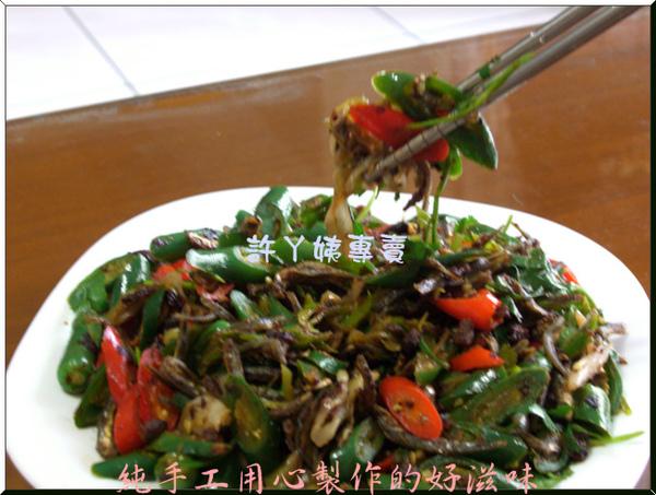 辣炒小魚乾-8