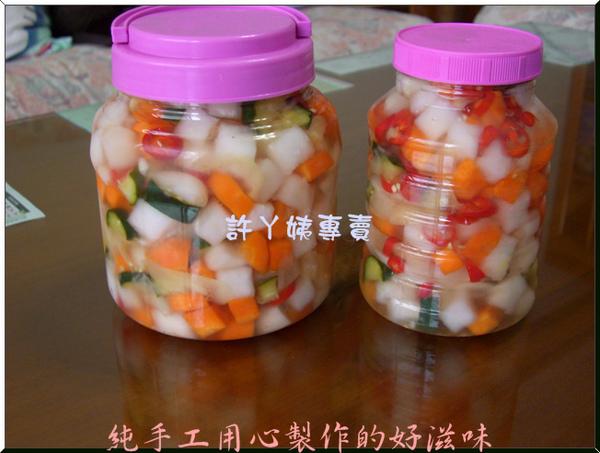 五色泡菜-9