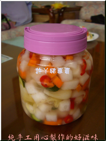 五色泡菜-10