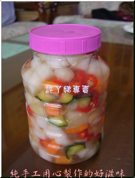 五色泡菜-11
