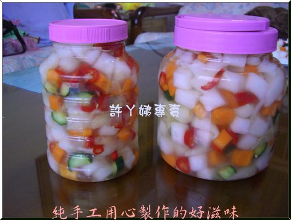 五色泡菜-12