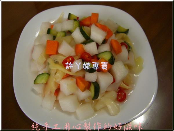 五色泡菜-1