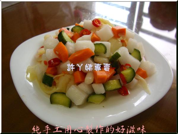 五色泡菜-2