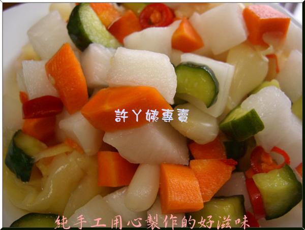 五色泡菜-3