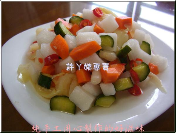 五色泡菜-4